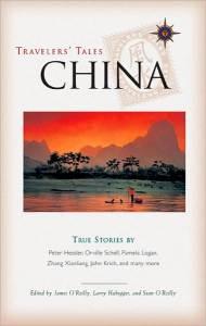 TT China